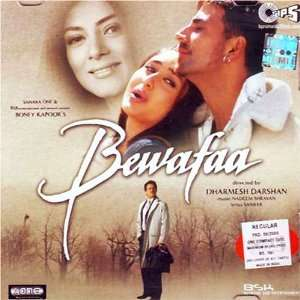 Bewafaa(Hindi Music/ Bollywood Songs / Film Soundtrack / Shahrukh Khan