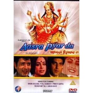 Aasra Pyar Da (Punjabi) Navin Nischol; Raj Babbar; Preeti