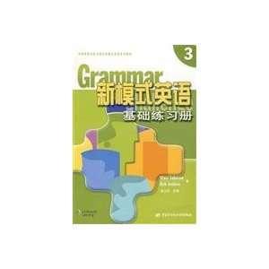 new model of English based workbooks  3 (9787504573599