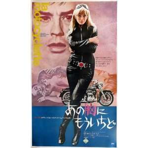 The Girl on a Motorcycle Poster Movie Japanese 11 x 17