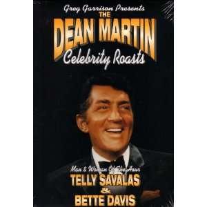 Greg Garrison Presents The Dean Martin Celebrity Roasts: Man & Woman