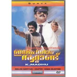 Noottandu [Malyalam Dvd ] Mohan Lal , Suresh Gopi Everything Else