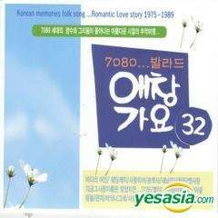 YESASIA Korean Memories Folk Song   Romantic Love Story 1975 1989