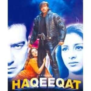 Haqeeqat (1995) (Hindi Action Film / Bollywood Movie