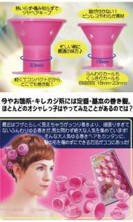 Peco Roll Soft Hair Roller Curlers  10 Roll  Brand New