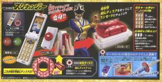 POWER RANGERS SAMURAI SENTAI SHINKENGER SUSHI MORPHER