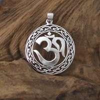 Round Celtic Aum/Om Symbol Sterling Silver Pendant